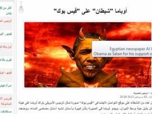 Imagen de Barack Obama como el Diablo.