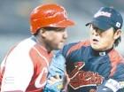 Despaigne durante su participación en el Clásico Mundial de Béisbol ante Japón.